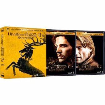 มหาศึกชิงบัลลังก์ ปี 2 ตอนที่ 2 (แผ่นที่ 3+4)/Game of Thrones The Complete 2nd Season Vol.2 (แผ่นที่ 3+4) DVD-vanilla