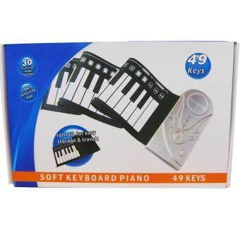 49keys เปียโนพกพา เปียโนพับได้ เปียโนดิจิตอล คีย์บอร์ดไฟฟ้า คีร์บอร์ดพับได้