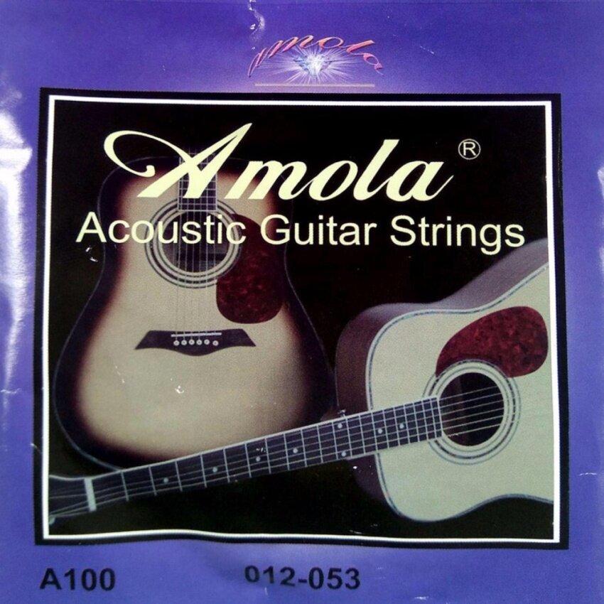 Amola Acoustic Guitar Strings สายกีต้าร์โปร่ง A100 012-053 แถมฟรี! ปิ๊กกีต้าร์