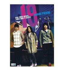 Boomerang 19-Nineteen (รักสามเรา เหงาอันตราย) DVD 3 แผ่น image