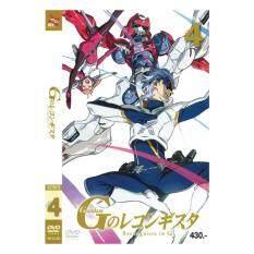 DEX DEX DVD กันดั้มเรคอนกิสต้า แผ่น 4