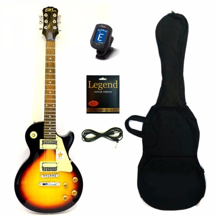 Eart กีต้าไฟฟ้าทรง Les Paul สไตล์ Gibsonรุ่น EGLP-100 -สี Sunburt พร้อม กระเป๋ากีต้าร์+สายแจ็ค3M+สายกีต้าร์+เครื่องตั้งสาย