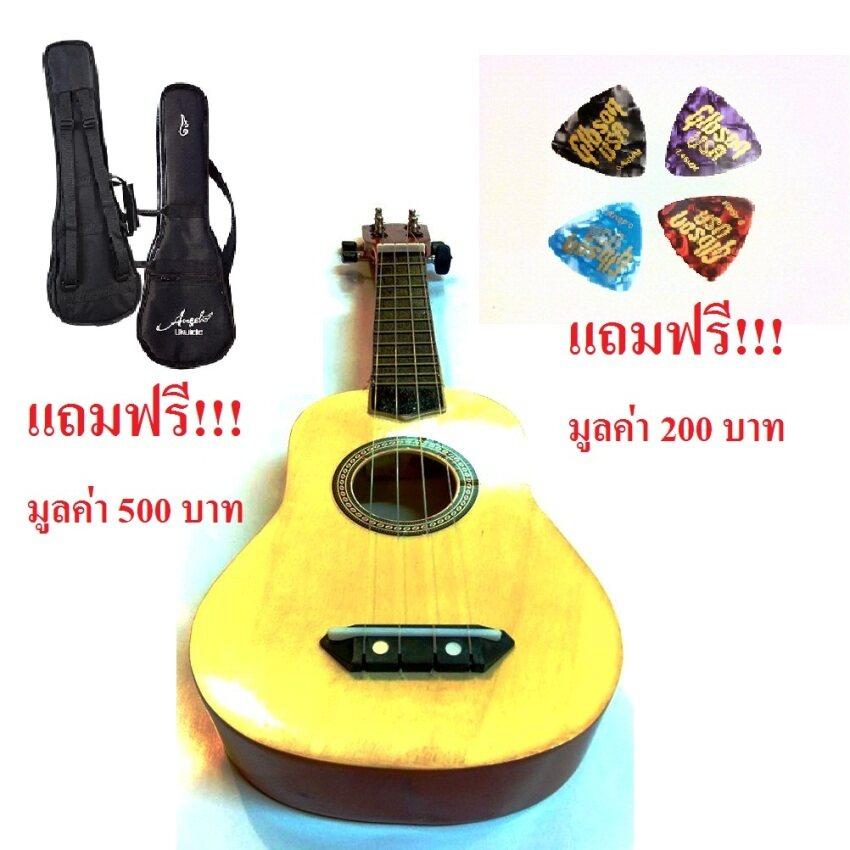 Hawaii อูคูเลเล่ Laser Carved เสียงดี USA.แถมฟรี! ปิคกีต้าGibson 4 อันและกระเป๋าอูคูเลเล่บุฟองน้ำอย่างดี 780 บาท