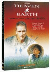 Heaven & Earth (SE) สวรรค์กับโลก หัวใจเธอพลิกลิขิต (DVD)