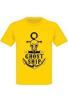 เสื้อจากภาพยนตร์เรื่อง มอญซ่อนผี (ไซส์ M)(สีเหลือง)
