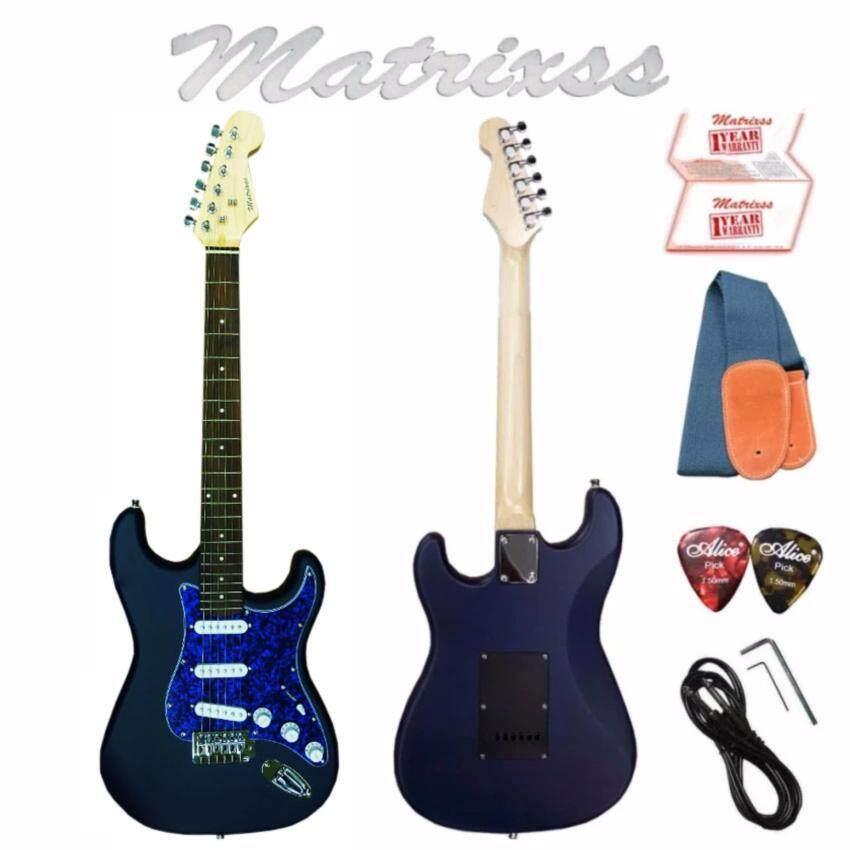 Matrixss กีตาร์ไฟฟ้า Electric Guitar stratocaster รุ่น 130BL+สายสะพายกีตาร์+สายแจ็คกีตาร์+ที่ขันคอกีตาร์+ปิ๊ก*2+ใบรับประกัน