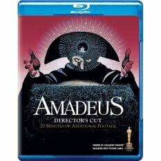 Media Play Amadeus (1984)/อมาดีอุส