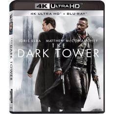 Media Play Dark Tower,The (4K+BD) หอคอยทมิฬ image