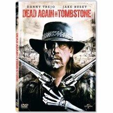 Media Play Dead Again In Tombstone เพชฌฆาตพันธุ์นรก 2 image