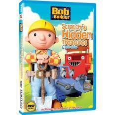 Media Play Scratch's Hidden Treasures & other stories (Bob the builder) สมบัติของสแครชและเรื่องราวต่างๆ ที่สนุกสนาน DVD image