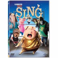 Media Play SING ร้องจริง เสียงจริง DVD