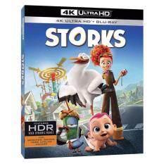 Media Play Storks (BD4K+2D) บริการนกกระสา เบบี๋เดลิเวอรี่ Blu-Ray 4K +2D image