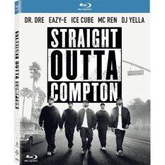 Media Play Straight Outta Compton/เมืองเดือดแร็ปเปอร์กบฎ