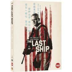 Media Play The Last Ship : The Complete 3rd Season ยุทธการเรือรบพิฆาตไวรัส ปี 3 DVD Series