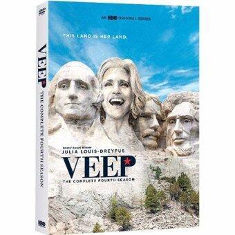 Media Play Veep The Complete 4th Season/ทีเด็ดรองประธานาธิบดี ปี 4 DVD
