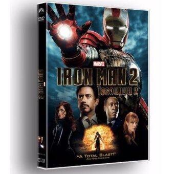 Pyramid DVD IRON MAN 2 : ไอรอนแมน 2 (SE)