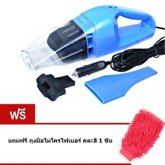 best 100w wet and dry portable car vacuum cleaner blue free cleaning. Black Bedroom Furniture Sets. Home Design Ideas