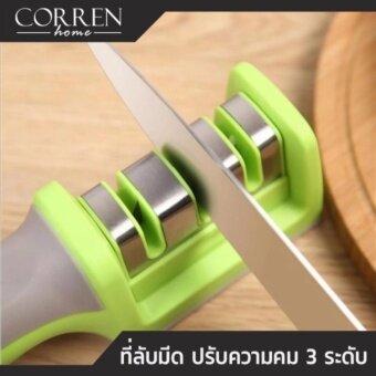 CORREN HOME ที่ลับมีด แบบสองความละเอียดพร้อมด้ามจับถนัดมือ 3 ช่อง