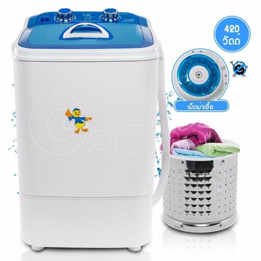 Getzhop เครื่องซักผ้าฝาบน Duck washer รุ่น XPB72-718ขนาด 7.2 Kg. (สีขาว) ...
