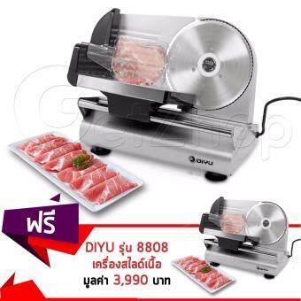 Getzhop เครื่องสไลด์เนื้อ สไลด์เนื้อแช่แข็ง Slide the meat Diyu รุ่น 8808 - สแตนเลส (Set 2 ชิ้น)