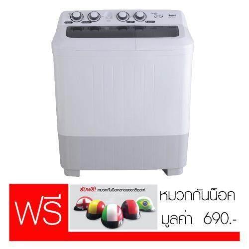Haier เครื่องซักผ้า 2 ถัง รุ่น HWM-T100OX +หมวกกันน็อค ลายธงชาติ ...
