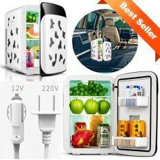 Hot item 15L Mini Refrigerator ตู้เย็นมินิ 15 ลิตร (ไฟบ้าน+ไฟรถ) ขาวลายวัว