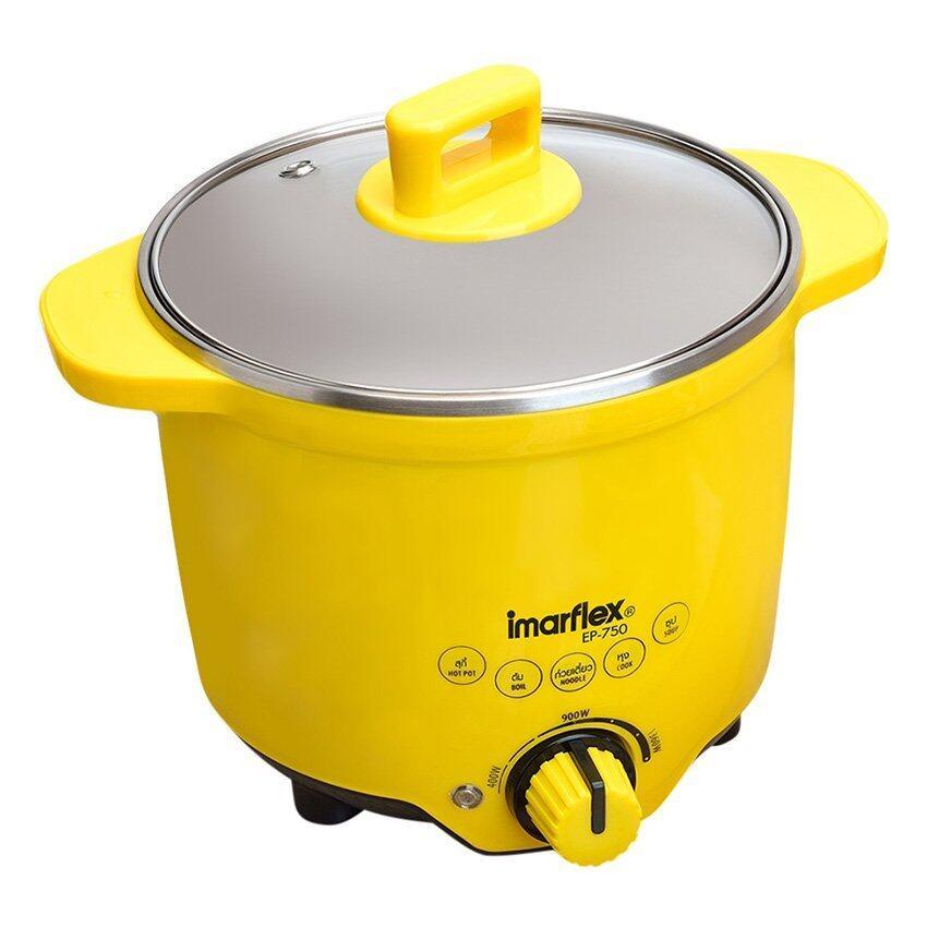 Imarflex หม้ออเนกประสงค์ 1.8 ลิตร EP-750 (สีเหลือง) ...