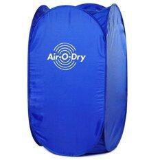 Jte เครื่องอบผ้าเอนกประสงค์ขนาดพกพา รุ่น Air O Dry บรรจุ 10 Kg กำลัง 800 วัตต์ 70 องศาเซลเซียส แห้งเร็วภายใน 10 นาที