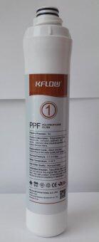 KFLOW ไส้กรอง PPF ขนาด 13 นิ้ว image