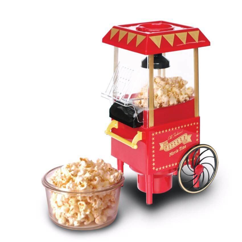 LUMIGO เครื่องทำป๊อปคอร์น เครื่องทำข้าวโพดคั่ว Popcorn Maker รุ่น EPM-020