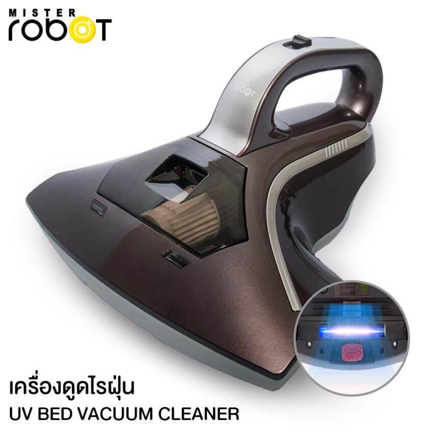 Mister Robot เครื่องดูดไรฝุ่น (Grey)