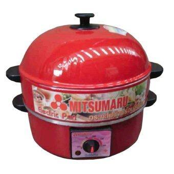 MITSUMARU กระทะไฟฟ้า รุ่น EP-002 ( สีแดง )