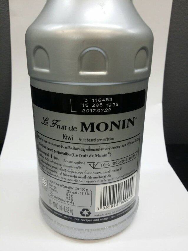 MONIN SYRUP Kiwi Puree Fruit Mix ...