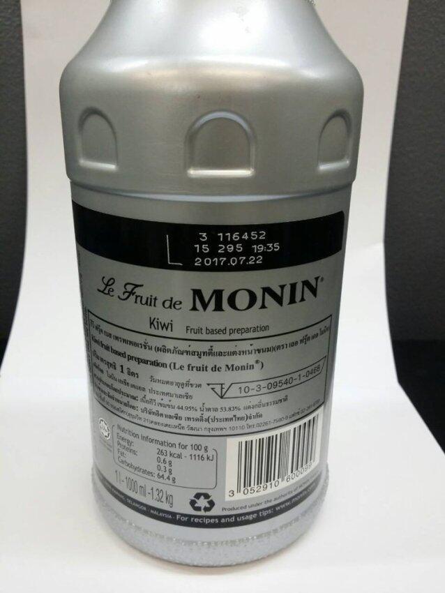 MONIN SYRUP Kiwi Puree Fruit Mix