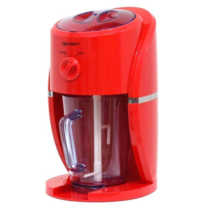 OXYGEN เครื่องทำน้ำแข็งใส รุ่น BH9268 (สีแดง)
