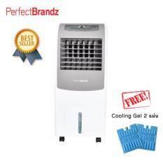 PerfectBrandZ Air Cooler รุ่น PB-322AC