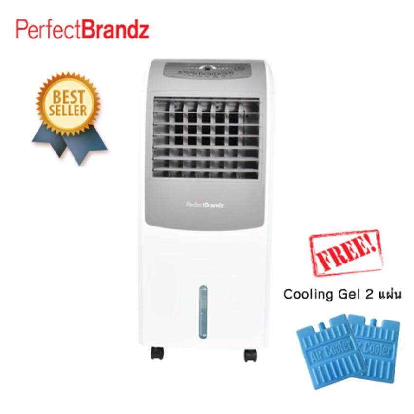 PerfectBrandZ Air Cooler รุ่น PB-322AC