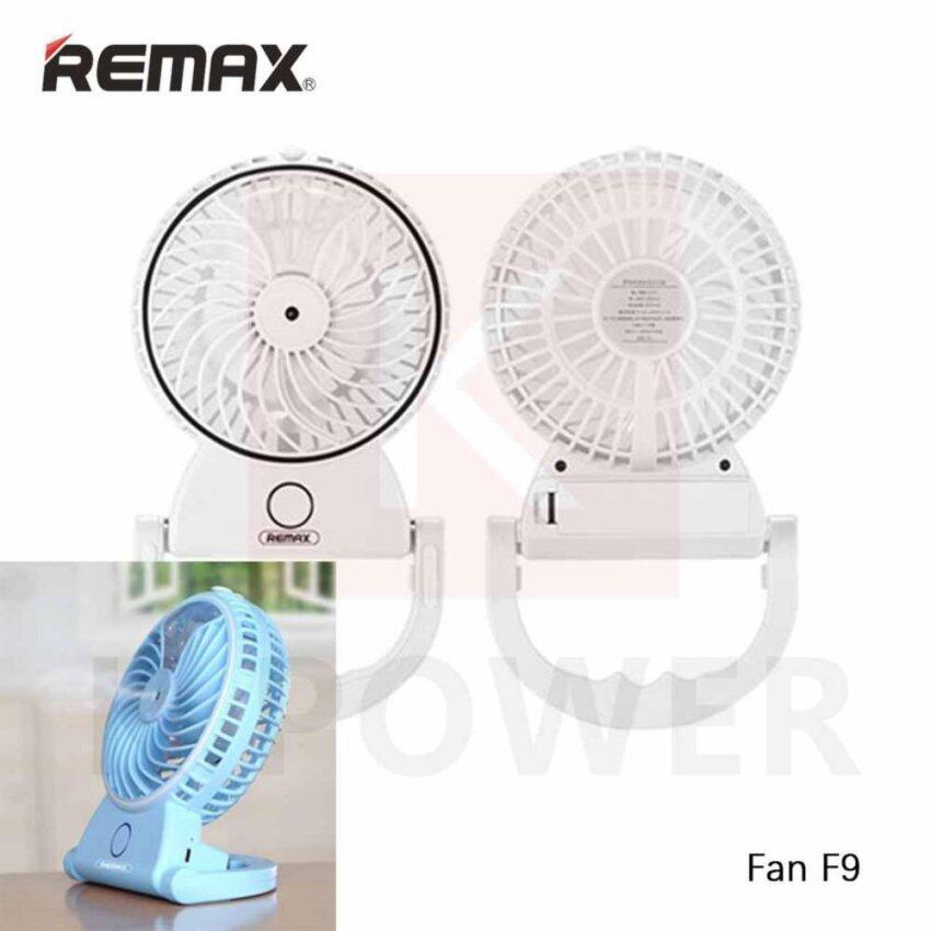 Remax พัดลมพกพา พัดลมไอน้ำ ชาร์จไฟได้ ตั้งได้ MiniFan MOISTURE รุ่น F9 ...