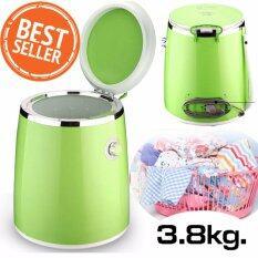 shop108 Fashion Mini Washing Machine เครื่องซักผ้าแฟชั่นมินิ รุ่น 3.8kg. (Green)