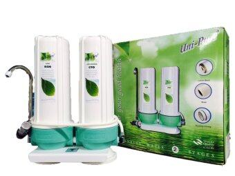 Uni-Pure Green เครื่องกรองน้ำดื่ม 2 ขั้นตอน คุณภาพดี - White image