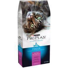 โปรแพลน สูตรแมวโต ควบคุมก้อนขน 1.59 กก.