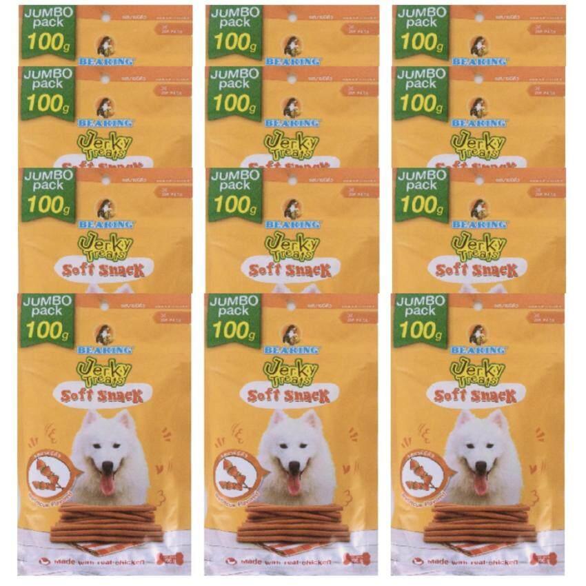 Bearing Jerky Treats Soft Snack for Dog แบร์ร่ิง เจอร์กี้ ทรีทส์ สติ๊ก ขนมสุนัขชนิดแท่ง 100g x 12 Packs รสบาร์บีคิว (8850292591609-12)