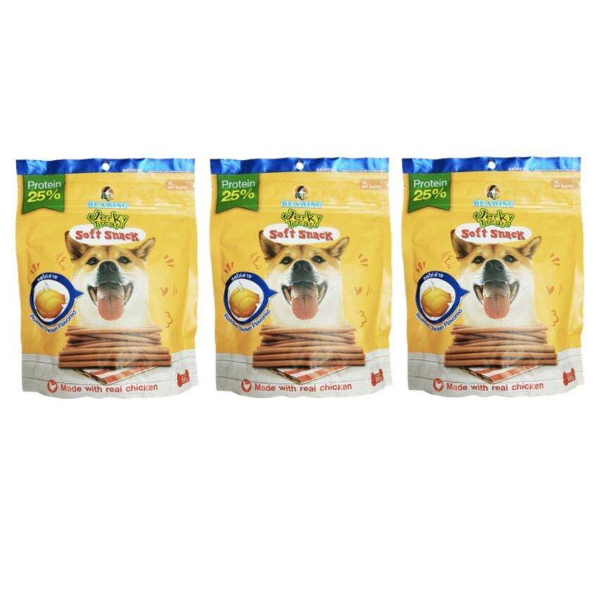 Bearing Jerky Treats Soft Snack for Dog แบร์ร่ิง เจอร์กี้ ทรีทส์ สติ๊ก ขนมสุนัขชนิดแท่ง 100g x 3 Pack รสไก่ย่าง (8850292591586-3)