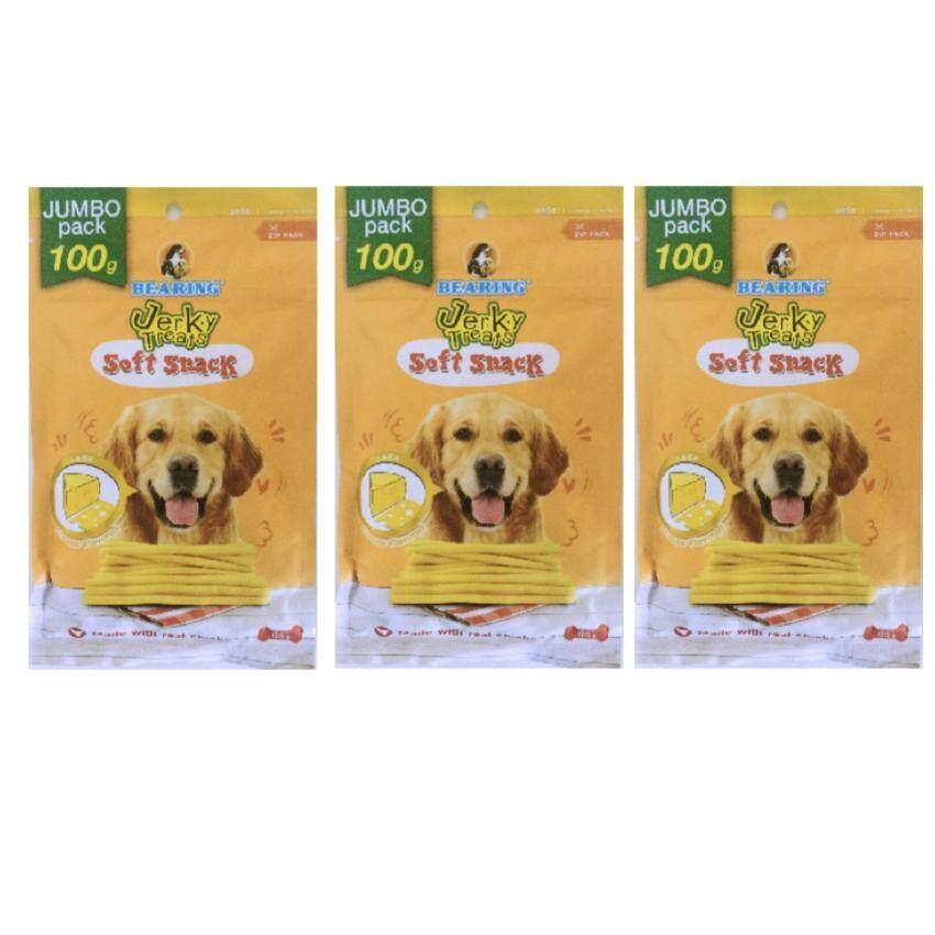 Bearing Jerky Treats Soft Snack for Dog แบร์ร่ิง เจอร์กี้ ทรีทส์ สติ๊ก ขนมสุนัขชนิดแท่ง 100g x 3 Packs รสชีส (8850292591593-3)