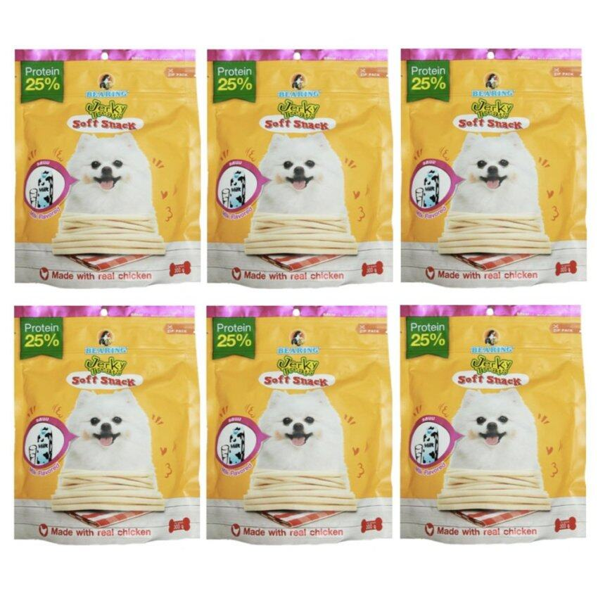 Bearing Jerky Treats Soft Snack for Dog แบร์ร่ิง เจอร์กี้ ทรีทส์ สติ๊ก ขนมสุนัขชนิดแท่ง 100g x 6 Packs รสนม (8850292591623-6)