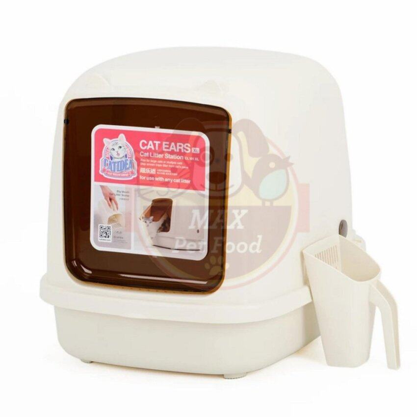 Catidea (CL101) ห้องน้ำแมว รุ่น Cat Ears XL ขนาด 64x48x48 - สีครีม 1ชุด