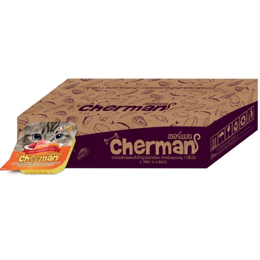 Cherman รสปลาทูน่าและแซลมอนในเยลลี่ อาหารผสมสำเร็จรูปชนิดเปียก 85 กรัม x 24 ถาด