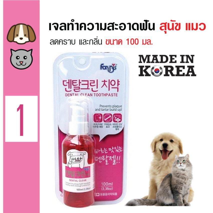 Forris เจลทำความสะอาดฟัน ลดกลิ่นปากและแบคทีเรีย ลดคราบหินปูน สำหรับสุนัขและแมว ขนาด 100 มล. ...