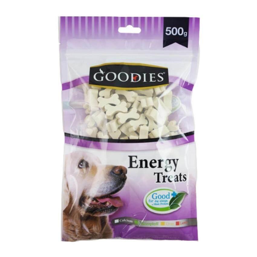 Goodies Milky Bone กู๊ดดี้ มิลล์กี้โบน ขนมขัดฟันสุนัขรูปทรงกระดูก รสนมและสตอเบอร์รี่ Size S ...