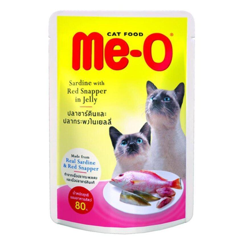 ME-O Pouch Sardine and Red Snapper มีโอ อาหารแมวชนิดเปียกสำหรับแมวทุกสายพันธุ์ ปลาซาร์ดี ...